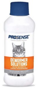 ProSense-Liquid-dewormer