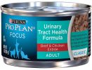 Purina-Pro-Plan-Focus-Adult-urinary