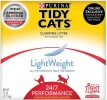 Tidy-Cats-Lightweight-24-7-Performance